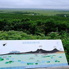 Hosooka Observatory User Photo