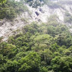 Wusan Sceneic Area User Photo