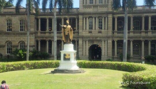 Kamehameha V Post Office Building