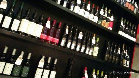 Auch Weinbar