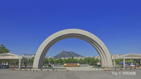 Huaqiao University