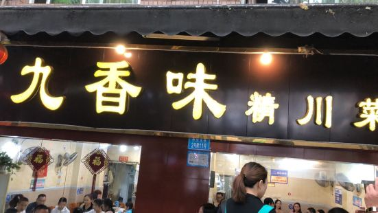 陳氏香鵝掌(石塘店)