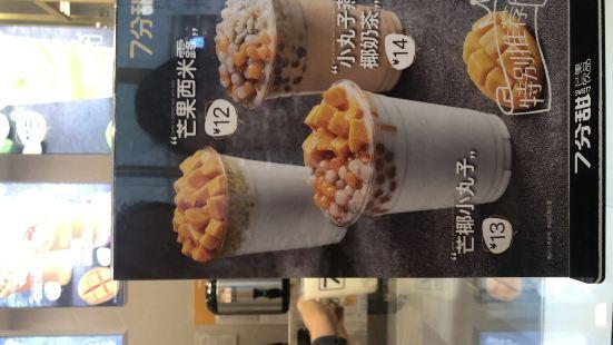 7分甜(融創茂店)