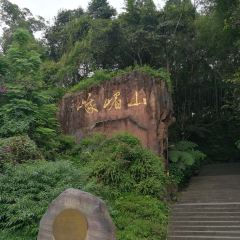 Golden Statue of Puxian on Emei Mountain User Photo