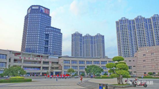 Haicang Cultural Center