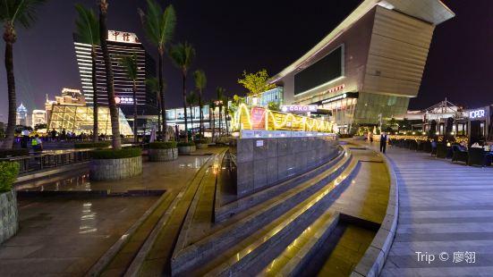 深圳國際酒吧街