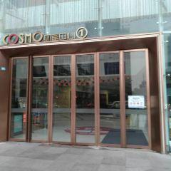 Shangpu Fortune Center Plaza User Photo