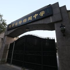 Lingdangge Residential District User Photo