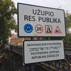 Užupis User Photo
