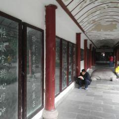 碑廊用戶圖片