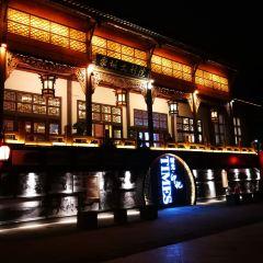 Xiangcheng Grand Theatre User Photo