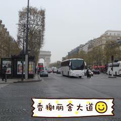 香榭麗舍大街用戶圖片