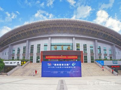 Heyuan Stadium