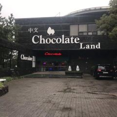 Chocolate Land User Photo