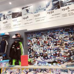 Zero Degree Skiing Indoor Training Center (Xin'ao) User Photo