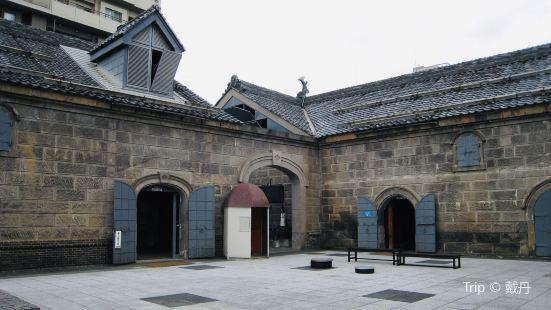 Otaru City General Museum Ungakan