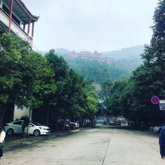 Fang Mountain User Photo