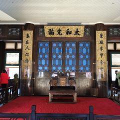 Yihexuan User Photo