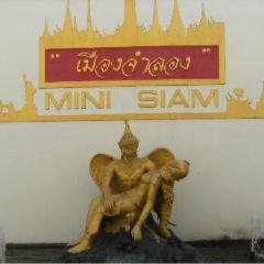Mini Siam and Mini Europe User Photo