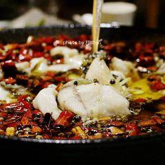 Shi Zhan Private Kitchen Sichuan Cuisine User Photo