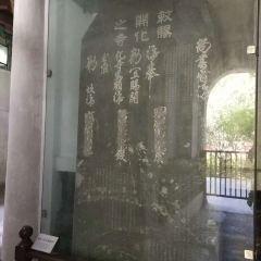 Liuhe Pagoda User Photo