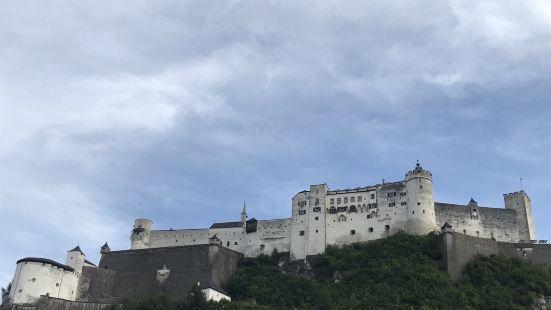 Salzburg Hauptbahnof