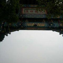 Dagaoxuan Temple User Photo