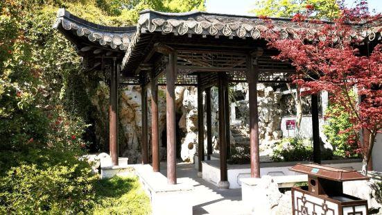 Xiannv Park (South Gate)
