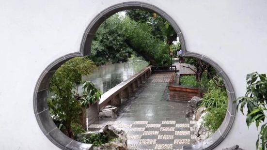 Jinguli Art Museum