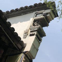 Tangqi Ancient Town User Photo