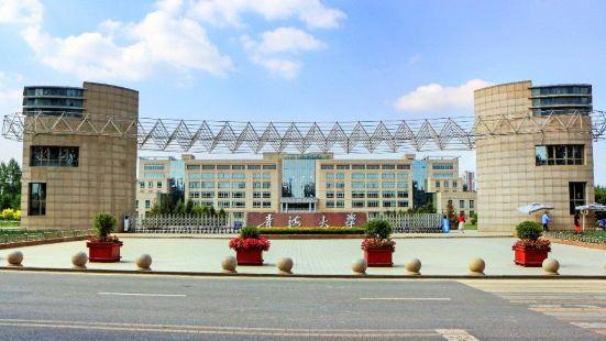 Qinghai University