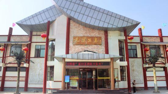 Tangyu Tiantan Hot Spring