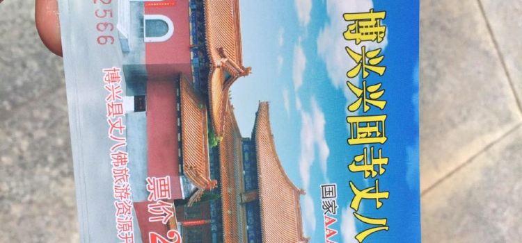 Xingguo Temple1