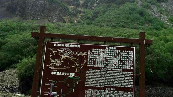 Fukulunxuequan Park