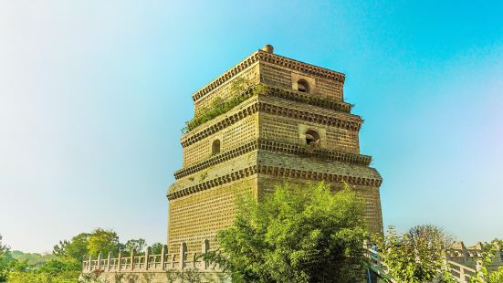 Fanta Pagoda