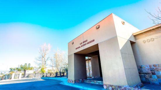 라스베가스 자연사박물관