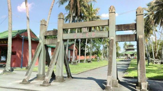 Hairui's Tomb