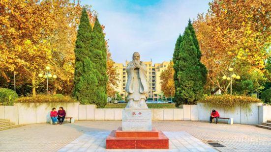 Hebeidizhi University