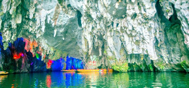 Dragon Palace Cave (Long Gong)