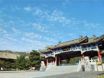 Xintaixinfu Mountain