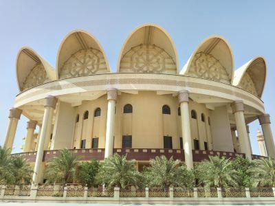 Ahmed Al Fateh Islamic Center