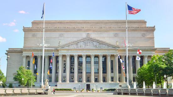 國家檔案館