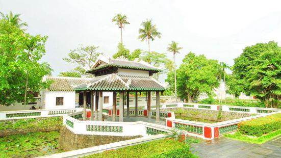 Dongpo Academy