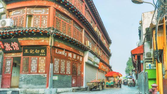 Furong Ancient Street