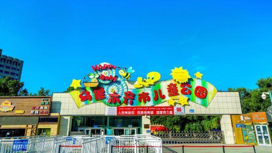 烏魯木斉市児童公園
