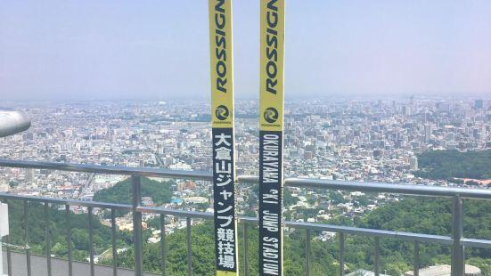 Sapporo Okurayama viewing point