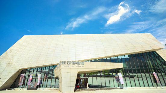 창사시 박물관
