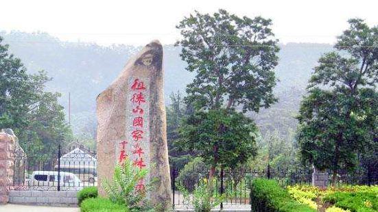 Culai Mountain