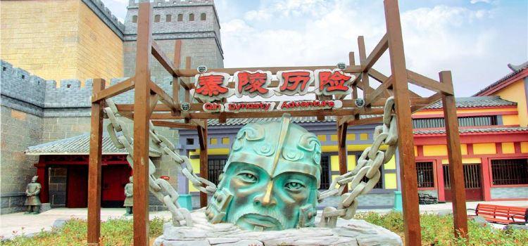 정저우 팡터멍환왕궈(정주 방특몽환왕국)