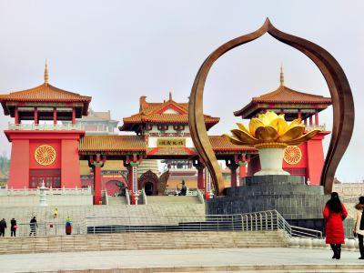 Pantao Mountain Buddhist Cultural Scenic Area